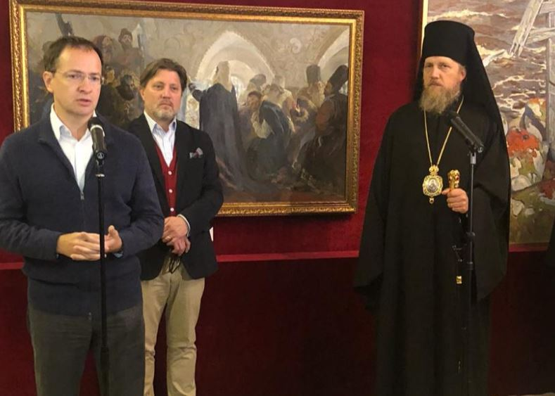 Скандал гомосексуалист митрополит астанайский и казахстанский александр скандал